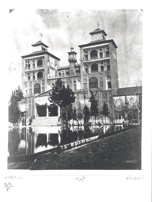 Fig. 10. Shams al-'imārah. Gulistan Palace Visual Document Center, Tehran, Iran. (209-4).