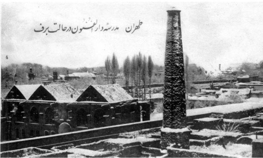 Fig. 5. dār al-fanūn University, Tehran.