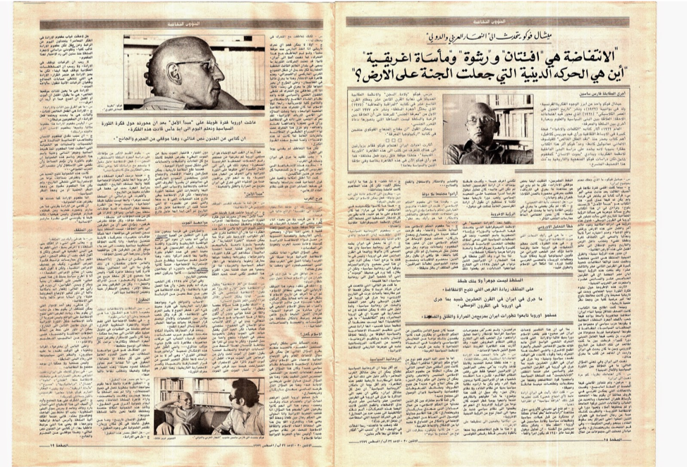 issue3-2-a6-1