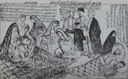"""برگرفته از """"خطاب دختران به مادر وطن،"""" شکوفه، سال 2، شمارۀ 12 (1332ق)، 4"""