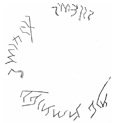 عکس 4. برگرفته از  George Tsereteli, The Most Ancient Georgian Inscriptions from Palestine (Tbilisi: Publising House of the Academy of Sciences, Georgian SSR, 1960), plate VI.