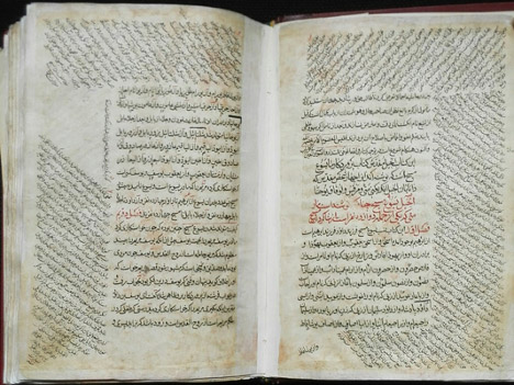 Figure 9. Persian Gospel, PK-55/90, seventeenth century, pp. 4v–5r. Reprinted by permission of the Korneli Kekelidze National Centre of Manuscripts.