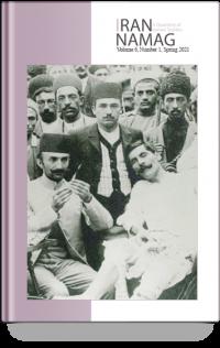 iran-namag-6-1-en
